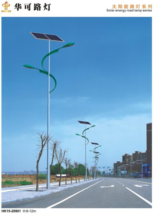 """华可太阳能路灯为您""""照亮""""回家的路"""