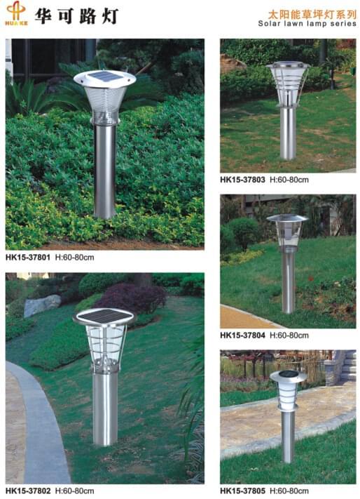 灯是一个小型的太阳能供电系统