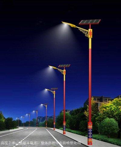 新闻:太阳能路灯价格为什么没有统一的标准呢?