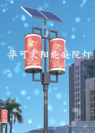 太阳能庭院灯hk15-26201