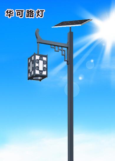 太阳能led庭院灯HK26-24601