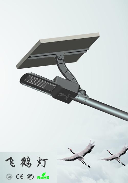 新款专利太阳能灯-飞鹤灯