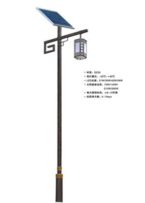 太阳能庭院灯HK12-3501