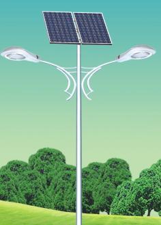太阳能led路灯hk11-2701