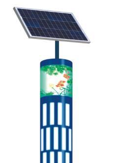 太阳能景观灯HK11-8802