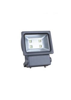 led投光灯HK15-97006