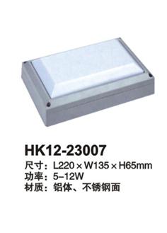 地脚灯HK12-23007