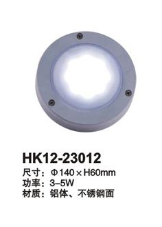 led地脚灯HK12-23012