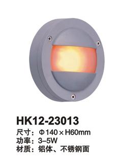 led地脚灯HK12-23013