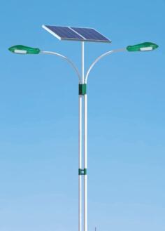 led太阳能路灯hk15-23101