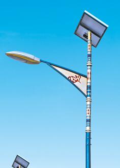 LED大功率太阳能路灯HK30-4401