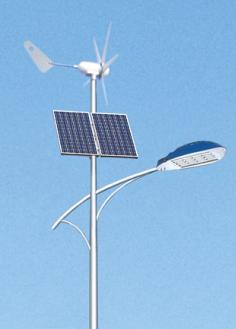 华可风光互补太阳能路灯HK30-21603