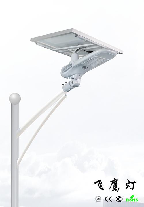 华可新款太阳能灯-飞鹰灯