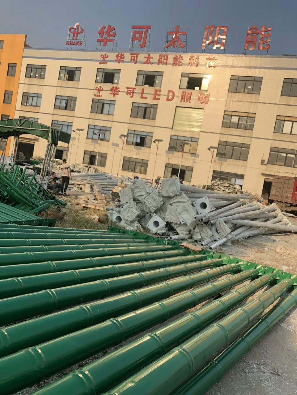 贵州代总的100套竹节杆太阳能路灯即将完工!