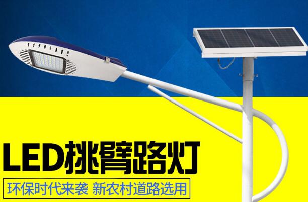 【华可案例】湖北荆州100套农村太阳能路灯安装完毕!