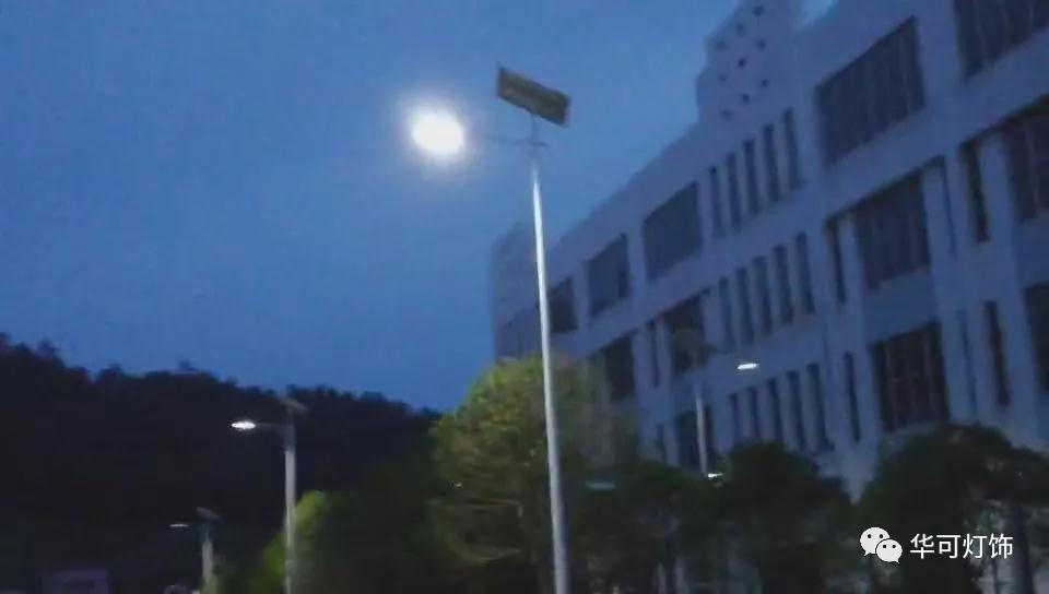 湖南怀化太阳能路灯工程案例亮灯展示